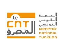 CNT : Comptoir National Tunisien