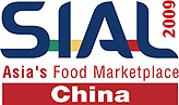 SIAL China 2009 Logo